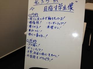 IMG_0045[1].JPG